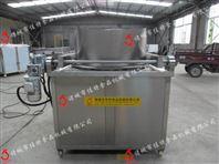 内蒙古蚕豆油炸机,电加热自动搅拌油炸机