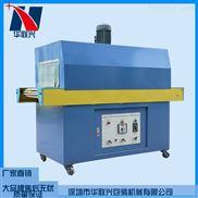 广东深圳热收缩机/红外线热收缩包装机 通用包装设备