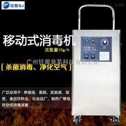 食品车间专用移动式臭氧发生器厂家