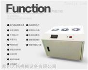 大铭超声波工业加湿设备DMC-50