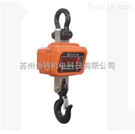 OCS-10T苏州供应3吨/5吨/10吨电子吊秤,OCS-10T直视电子吊秤价格