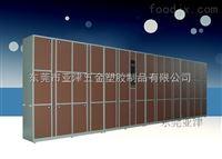 亚津供应45门组合型学校卡式寄存柜