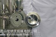 非常适合实验室使用的100型气流粉碎机