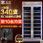 STH-GA900圣托红酒柜 不锈钢恒温红酒柜 定做酒窖工程*