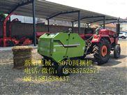 xy-8070-悬挂式水稻草打捆机