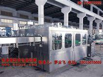 瓶装碳酸饮料生产设备