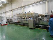LW-50KWCGA-山东微波干燥设备化工粉体微波干燥设备