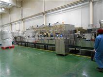 山东微波干燥设备化工粉体微波干燥设备