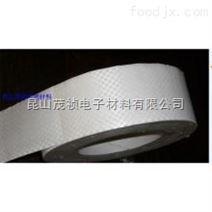 白色编织布胶带 蛇皮袋胶带 针眼密封防水胶带