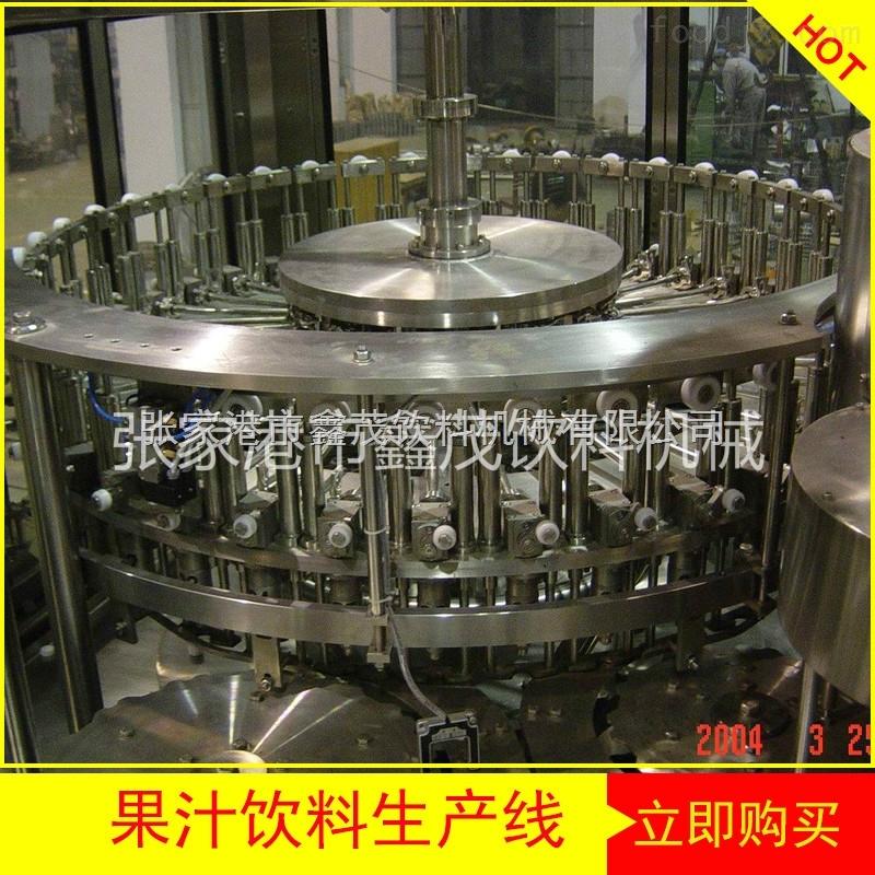 瓶装果汁饮料生产线厂家、汽水设备厂家、全套饮料机械生产厂家
