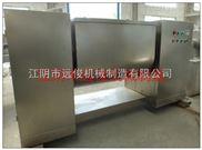 CH系列除尘无尘式-20/50/100/200/300/400/500/600槽形混合机