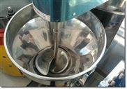 混料机、搅拌机、拌料机、混合机、高速混合机、大型搅拌机
