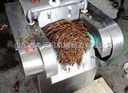 烟叶切丝机,荷叶切茶机,海带切丝机