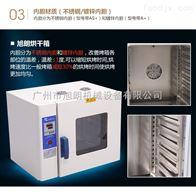 HK-350A+旭朗的香菇干燥箱质量怎么样