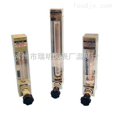玻璃管转子流量计/转子流量计/玻璃管转子流量计厂家