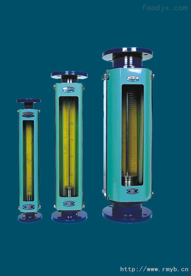 LZB-15玻璃转子流量计选型,玻璃转子流量计选购,玻璃转子流量计单价,玻璃转子流量计报价