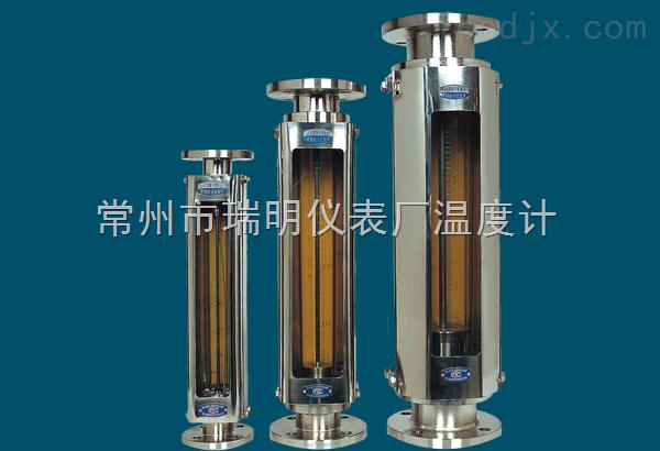 LZB-80B全不锈钢玻璃转子流量计
