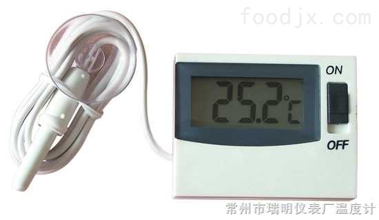 WDX-1 数字温度计