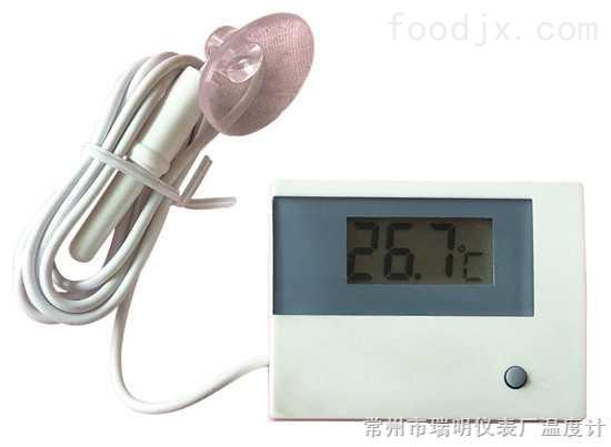 TC-1 数字温度计