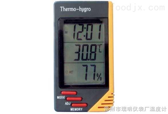 数字温湿度计