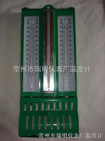 272-1干湿温度计 蚕室养殖干湿计