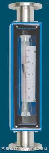 GA24系列玻璃转子流量计