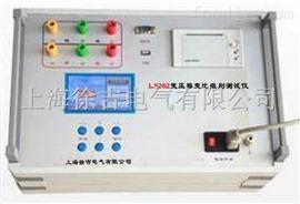 银川特价供应L5262变压器变比组别测试仪