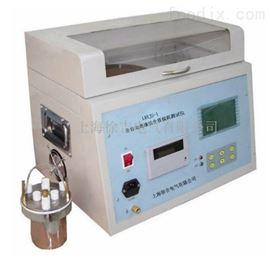 济南特价供应LBYJS-1全自动绝缘油介质损耗测试仪