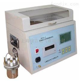 北京特价供应DRYJS-A绝缘油介质损耗测试仪