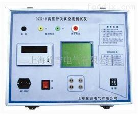 特价供应DZK-H高压开关真空度测试仪