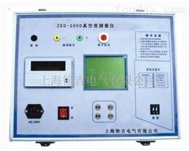 特价供应ZKD-2000真空度测量仪