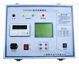 特价供应YTC3991真空度测量仪