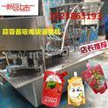 全自动豆奶吸嘴袋灌装机 甜面酱自立袋灌装机 吸嘴袋包装机
