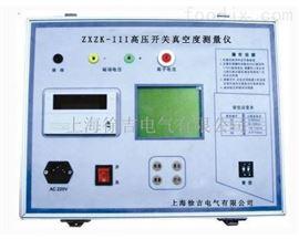 特价供应YTC3991高压开关真空度测量仪