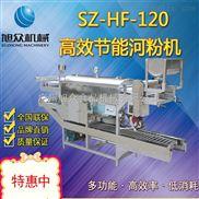供应高率节能全自动河粉成型机设备