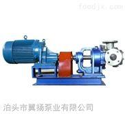 供应NYP型内啮合齿轮泵生产厂家河北泊头翼杨泵业