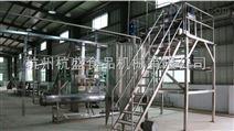 刺梨濃縮汁生產線