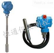 水位传感器,投入式液位计