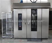 HQ-100型32盘热风旋转炉 燃气面包烤箱 蛋糕房烘烤设备 烤炉厂家