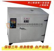 8401-3高温干燥箱价格实惠,上海喆钛高温干燥箱质量好,技术*的高温干燥箱