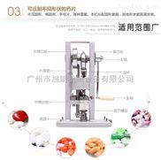不锈钢小型压片机/手动片剂压片机/实验室压片机