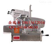 烟台德尔特全自动羊肉切片机商用12寸切羊肉卷机销售部门