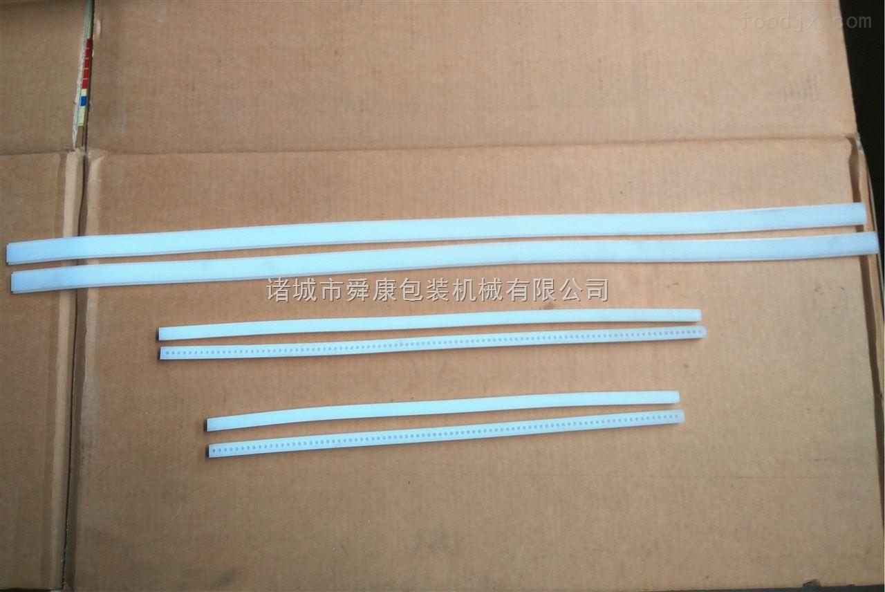 DZ-600真空机包装硅胶条/真空机配件/带边硅胶条