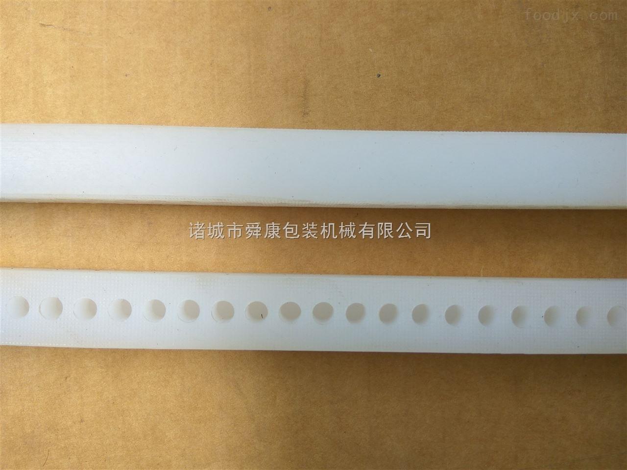 DZ-700真空机包装硅胶条/真空机配件/带边硅胶条