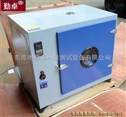 高温烤箱 工业烤箱多少钱