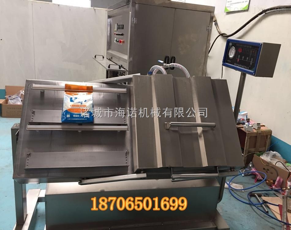 600/2s酱菜真空包装机 倾斜式包装机 可根据客户要求