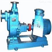 ZX型卧式自吸离心泵型消防自吸排污泵 电动污水自吸排污泵