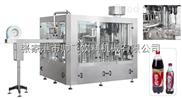 CGF系列-瓶装饮料生产线设备