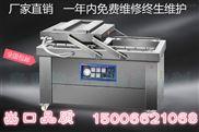 供应自动卤味包装机|全自动卤制品真空包装机