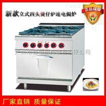 立式電熱四頭煮食爐連焗爐